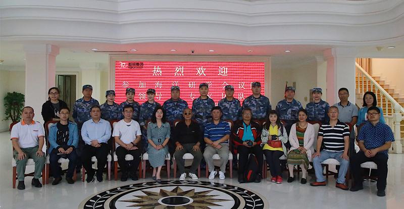 中国海洋学会领导及专家团队莅临情人岛指导工作_副本.jpg